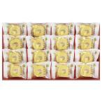 お歳暮 ギフト (産地直送/送料無料)五郎島金時 ミニバウムクーヘン Y-KMB (2W12-086) お歳暮 洋菓子