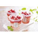 (産地直送・送料無料) お歳暮 ギフト 博多あまおう たっぷり苺のアイス A-AT (-2D09-026-) | お歳暮 内祝い ギフト