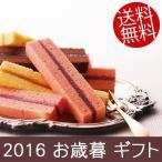 (お歳暮 ギフト)(産地直送/送料無料)銀座千疋屋銀座サンドケーキ PGA-10 (86041)