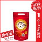 Smart Life提供 食品・ドリンク・酒通販専門店ランキング19位 コカコーラ 太陽のマテ茶情熱ティーバッグ (2.3gティーバック10個入り) ×24本 (送料無料)