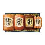 (産地直送・送料無料) 日本ハム 本格派吟王ギフトセット FS-50 (-S9021-502A-) | 内祝い ギフト 出産内祝い 引き出物 結婚内祝い 快気祝い お返し 志