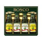 ボスコ オリーブオイルギフトセット BG-20A (-K2058-705-)   内祝い ギフト 出産内祝い 引き出物 結婚内祝い 快気祝い お返し 志