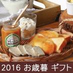 お歳暮 ギフト (産地直送 / 送料無料)北海道チーズ&ミルクジャム (4621-502) お歳暮 乳製品