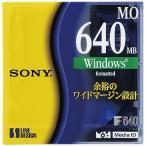 SONY MOディスク EDM-640CDF  (メール便S・送料込み・送料無料・代引き不可・日時指定不可)