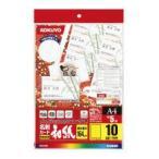 コクヨ カラーレーザー&インクジェット用名刺カード(和紙)A4 10面5枚 KPC-W10
