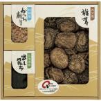 日本の美味詰合せ BB25 (-L4118-028-) | 内祝い ギフト 出産内祝い 引き出物 結婚内祝い 快気祝い お返し 志