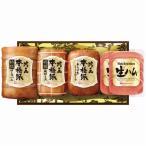 (産地直送/送料無料)日本ハム 本格派吟王ギフトセット FS-505 (-6305-025-) (個別送料込み価格) | 内祝い ギフト お祝