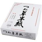 マルアイ つみ草半紙(1000枚入) (送料込・送料無料)