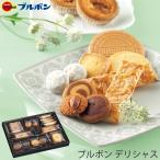 ブルボン デリシャス DS-15 31291 (-K2019-110-) (個別送料込み価格) (t0) | 内祝い お祝い 個包装 クッキー アーモンドパイ マカロン