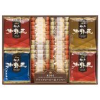 神戸の珈琲の匠&クッキーセット GM-30 (個別送料込み価格) (-H7024-164-) (t2)| 内祝い ギフト 出産内祝い 引き出物 結婚内祝い 快気祝い お返し 志