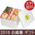 お歳暮 ギフト 亀田製菓 穂の香20 01463 (V6089-556)(送料無料) お歳暮 せんべい
