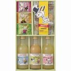 スヌーピー ジュース&クッキーセット SJS-B (個別送料込み価格) (-C1214-054-) | 内祝い ギフト 出産内祝い 引き出物 結婚内祝い 快気祝い お返し 志