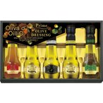 Oliva d' OilliO オリーブオイル&ドレッシングギフト OD-30 (-169-V017-)   内祝い ギフト 出産内祝い 引き出物 結婚内祝い 快気祝い お返し 志