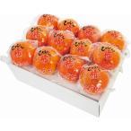 (産地直送・送料無料) お歳暮 ギフト ひらたの富有柿(個包装) FYK-C6S (-89157-)   お歳暮 内祝い ギフト