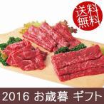 (お歳暮 ギフト)(産地直送)三大和牛食べくらべセット KMY140 (86022)(送料無料)