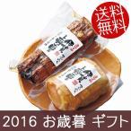 (お歳暮 ギフト)(産地直送)伊賀上野の里 つるし焼豚・ロースハム IGUYR30(SA-30A) (86132)(送料無料)