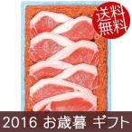 (お歳暮 ギフト)(産地直送)鹿野高原牧場豚ロース味噌漬け MT-30 (86138)(送料無料)