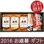 (お歳暮 ギフト)(産地直送)日本ハム本格派ギフトセット NH-456 (86142)(送料無料)