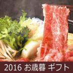 お歳暮 ギフト (産地直送)宮崎牛 すき焼き(約500g) MNF-B (7846-072)(送料無料)