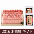 お歳暮 ギフト (産地直送)黒豚しゃぶしゃぶ用セット (7847-044)(送料無料)