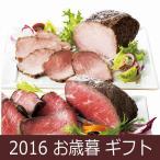 お歳暮 ギフト (産地直送)伊賀上野の里 ローストビーフ&ローストポーク詰合せ RST-50 (7848-061)(送料無料)