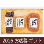 お歳暮 ギフト (産地直送)伊賀上野の里 ギフトセット UK-40B (7859-078)(送料無料)