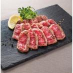 (お歳暮 ギフト)(産地直送/送料無料)氷温熟成 黒毛和牛ステーキ用(モモ肉) (7638-018)