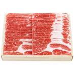 (お歳暮 ギフト)(産地直送/送料無料)イベリコ豚しゃぶしゃぶ(約450g) (7648-035)