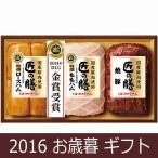 お歳暮 ギフト (産地直送)国産豚肉原料 匠の膳ギフトセット TZ-60 (7858-097)(送料無料)