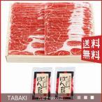 (産地直送)イベリコ豚 イベリコ豚しゃぶしゃぶ(約450g) (4317-053)(送料無料)