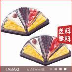 (産地直送)銀座千疋屋 銀座千疋屋 銀座フルーツタルトアイス PGS-154 (4306-046)(送料無料)