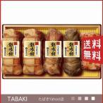 (産地直送)伊藤ハム 伊藤ハム 彩吟銘ギフトセット KTK-800 (4320-022)(送料無料)