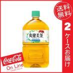 たばき Yahoo!店提供 食品・ドリンク・酒通販専門店ランキング10位 コカコーラ 爽健美茶 1LPET   ×12本 ×2ケース (送料無料)