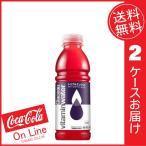 コカコーラ グラソートリプルエックス 500mlPET ×12本 ×2ケース (送料無料)