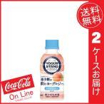 コカコーラ ヨーグルスタンド 希少糖の飲むヨーグルジー ピーチ 190mlPET ×30本 ×2ケース (送料無料)
