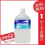 たばき Yahoo!店提供 食品・ドリンク・酒通販専門店ランキング16位 コカコーラ アクエリアス1.0LPET ×12本 (送料無料)