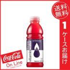コカコーラ グラソートリプルエックス 500mlPET ×12本 (送料無料)