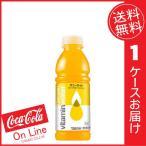 コカコーラ グラソーサニーサイド500mlPET ×12本 (送料無料)