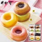 井桁堂 ガトープルポ 8個入 (-K2018-202-) (t0) | 内祝い お祝い フィナンシェ コンフィチュール チョコ 菓子