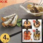 国分 缶つまプレミアム詰合せ KT-200 (-G1969-704-) | 内祝い お祝い お返し