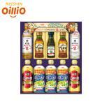 日清調味料ギフトセット NK-50N (-G1961-902-) (t2)| 内祝い お祝い お返し