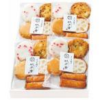 (産地直送)「玖子貴」さつま揚げ 食べ切りパック (K8682-506A)(送料無料)