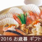 お歳暮 ギフト (産地直送)石狩鮭鍋セット (4611-901)(送料無料) お歳暮 鍋セット