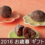 お歳暮 ギフト (産地直送)中村屋 渋皮栗甘納豆 (4620-701)(送料無料) お歳暮 和菓子