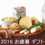 お歳暮 ギフト (産地直送)北海道 べつかい乳業興社 べつかい乳製品セット (4621-403)(送料無料) お歳暮 乳製品