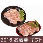 お歳暮 ギフト (産地直送)大阿蘇どり焼肉 (4644-214)(送料無料) お歳暮 肉