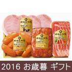 お歳暮 ギフト (産地直送)丸大食品 北海道物語 HDS-30B (4650-308)(送料無料) お歳暮 ハム