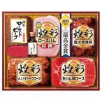 (お歳暮 ギフト)(産地直送/送料無料)丸大食品 ローストビーフ詰合せ MRT-455 (4748-402)