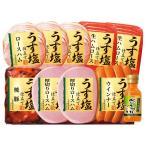 (お歳暮 ギフト)(産地直送/送料無料)丸大食品 うす塩仕立てバラエティーセット TS-509 (4748-906)