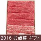 お歳暮 ギフト (産地直送)松阪牛ウデバラすき焼き用 UBS40-80MA (V6035-524T)(送料無料) お歳暮 肉